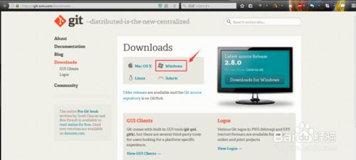 图文详解Windows下安装最新版Git