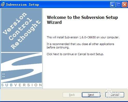 svn安装与其服务器搭建
