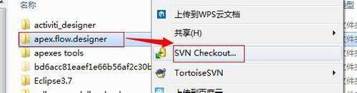 TortoiseSVN客户端使用方法