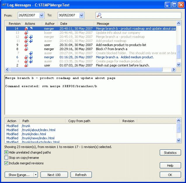 日志对话框显示合并跟踪版本