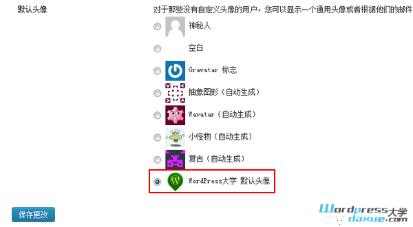 wpdaxue.com-201303388