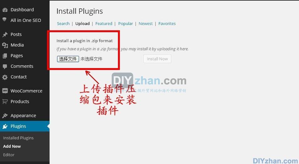 add_plugins_9