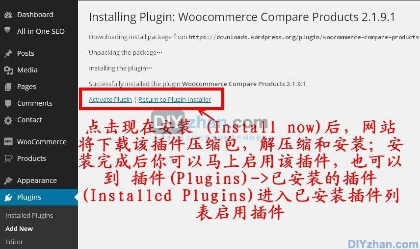 add_plugins_4